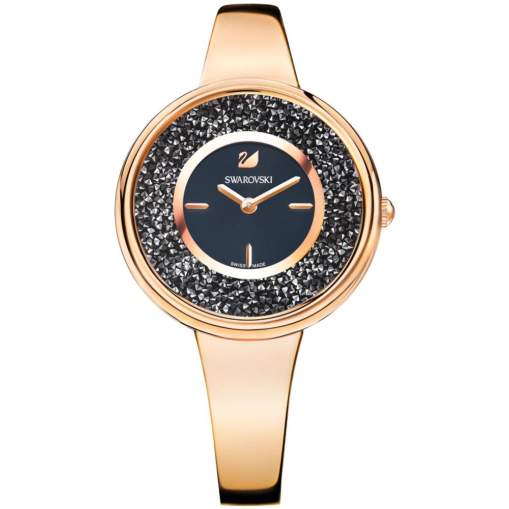 Swarovksi Crystalline Pure 5295334