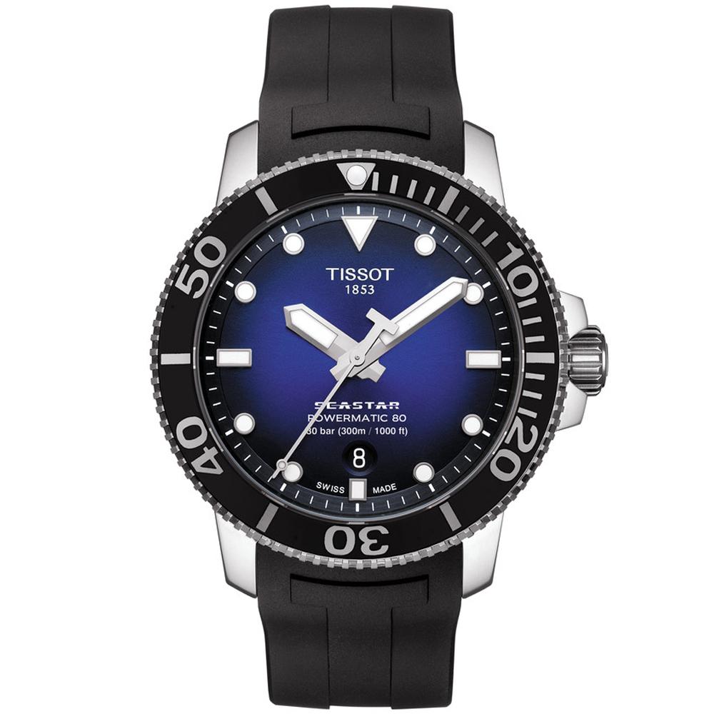 Tissot T1204071704100 Seastar 1000 Powermatic 80