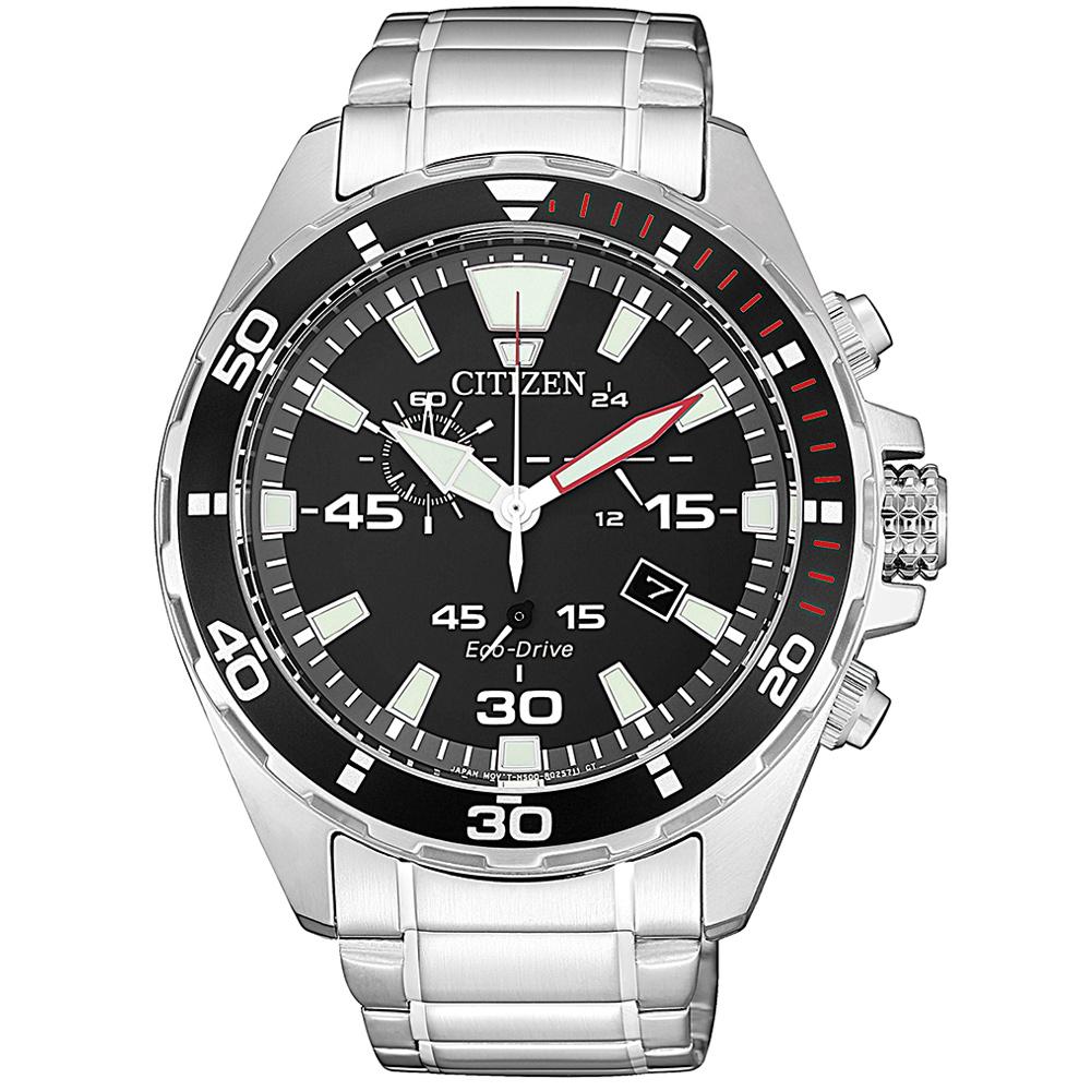 Citizen AT2430-80E Diver's look