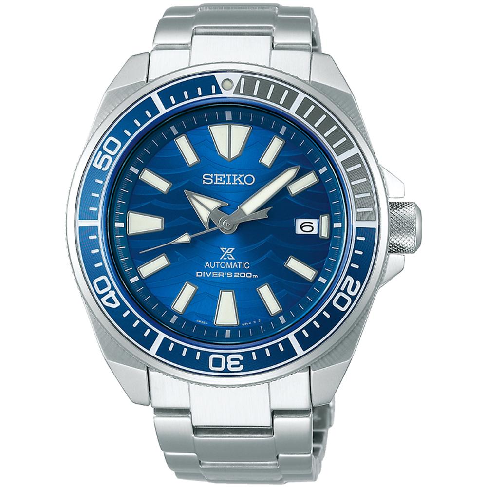Seiko SRPD23K1 Elite Prospex Save the Ocean