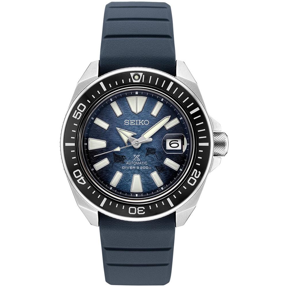 Seiko SRPF79K1 Prospex Save the Ocean Manta Ray Special Edition
